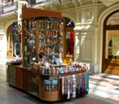 Kiosk, 50x37,5 Tirages coton limités